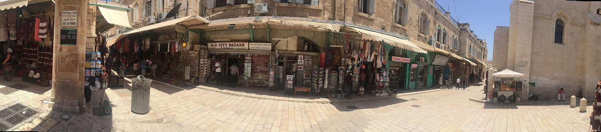 Old City market, Jerusalem