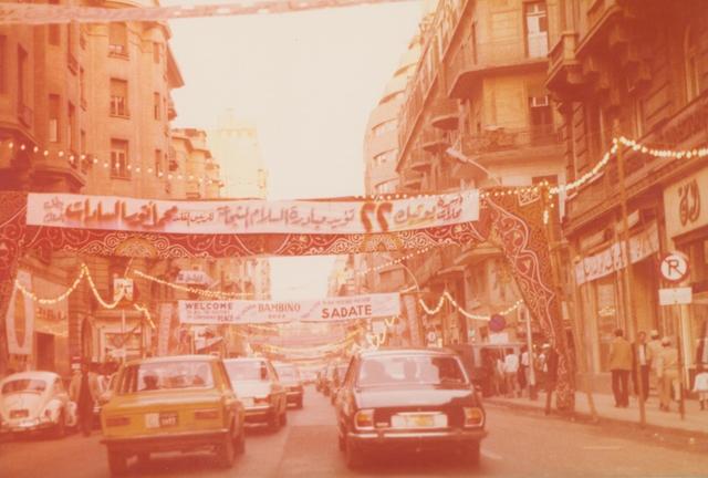 חגיגות השלום ברחובות קהיר, מצרים