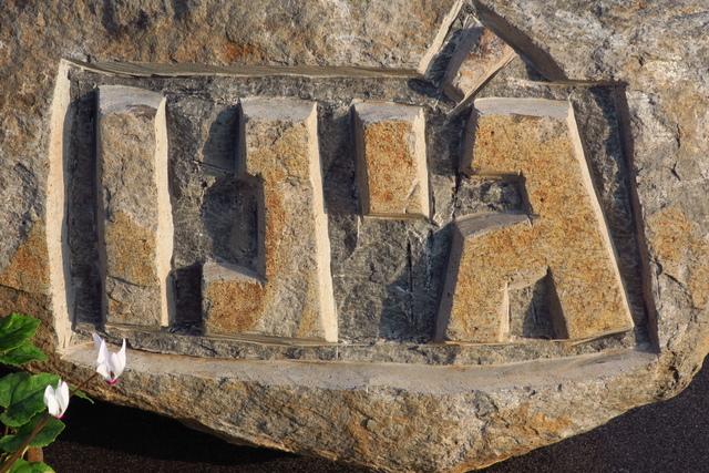ג'ינו | חקוק בסלע
