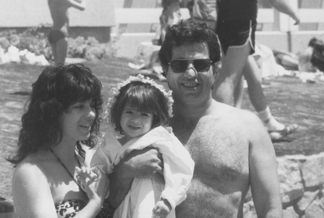 יוסי ואתי ג'ינו עם הבת הצעירה נועה