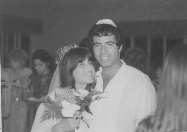 תמונת החתונה של אתי ויוסף ג'ינו