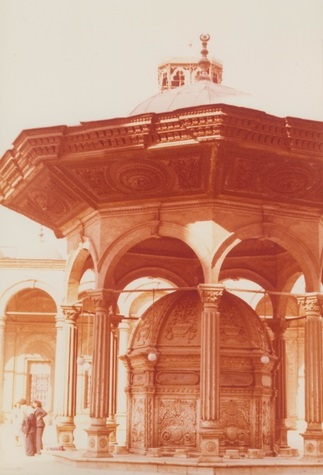 מסגד מצרי