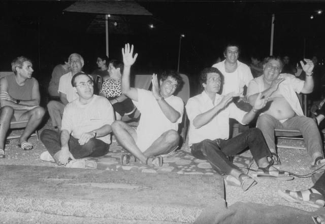 בבריתה של נועה. 1986