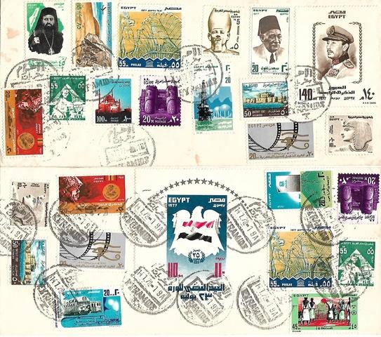 יוסי ג'ינו | בולים ממצרים