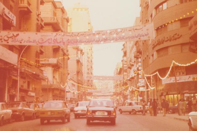 חוגגים את השלום ברחובות קהיר