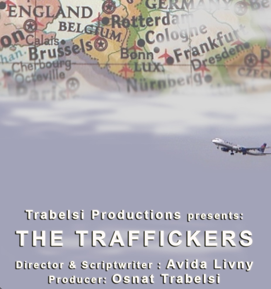 traffickers-trabelsi DVD label.jpg